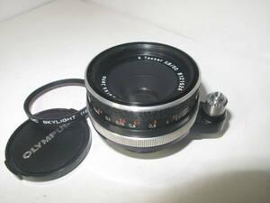 Carl Zeiss Jena Tessar 50mm f2.8 (EXAKTAマウント) ■希少■美品■ 10602