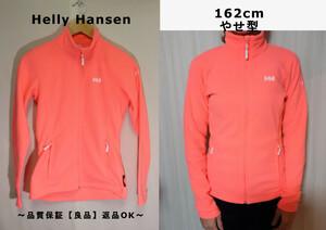 【レディース】【良品保証返品OK】Helly Hansen フリースジャケット/アウトドア老舗蛍光S