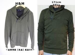 【メンズ】【良品保証返品OK】H&Mショールカラースウェットシャツ/グリーンカッコいい♪XS