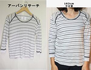 【メンズ】アーバンリサーチボーターロングTシャツ/モノトーンホワイトシンプル40