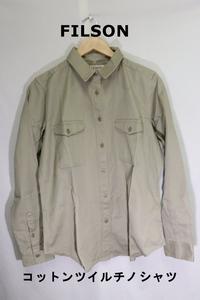 【レディース】【良品保証返品OK】FILSONコットンツイルチノシャツ/新品未使用高品質高級L
