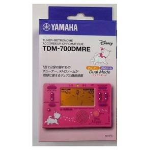 ヤマハチューナーメトロノーム TDM-700DMRE 新品未使用