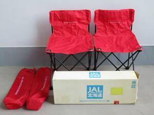 ◆北海道2002 JAL オリジナルアクティブチェア パイプチェア 椅子 キャンプ アウトドア 折りたたみ◆