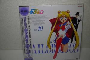 美少女戦士 セーラームーン LASER DISC LD レーザーディスク TOEI 東映 vol10 アニメ