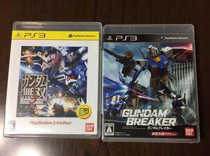 PS3 ガンダムブレイカー ガンダム無双3
