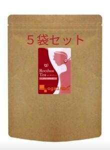 ルイボスティー オーガランド【新品未開封】100個 ×5袋 ノンカフェイン ルイボス茶 水出し ダイエット