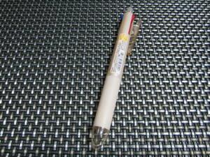 ☆必需品!新品未使用 パイロット Pilot ボールペン フリクションボール3 0.38mm 超極細 3色 LKFBS60UFPO パールオレンジ 大人気商品(*^^)v