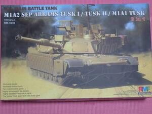 ライフィールドモデル 1/35 アメリカ陸軍 M1A1 SEP エイブラムス TUSK I/TUSK II/M1A1 TUSK 3in1キット 主力戦車 プラモデル 未組立品