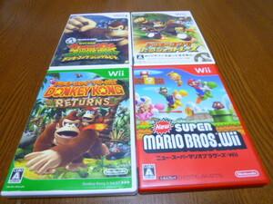 K21【送料無料 動作確認済】Wii ソフト ドンキーコング リターンズ たるジェットレース ジャングルビート マリオ(クリーニング済)