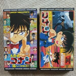 【VHS】名探偵コナン ビデオ2本セット(16人の容疑者、他)