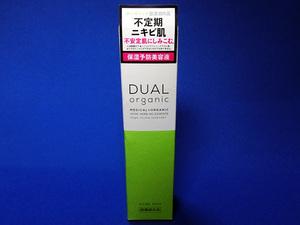 DUAL ORGANIC(デュアルオーガニック) アクネハーブMDエッセンス(薬用アクネスキン)50mL【未開封】