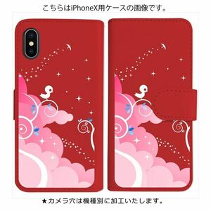Galaxy A21 SC-42A SCV49 手帳型 ケース レッド 小鳥 ピンク おしゃれ