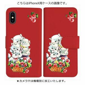 Galaxy A21 SC-42A SCV49 手帳型 ケース レッド 猫 薔薇 花柄 おしゃれ