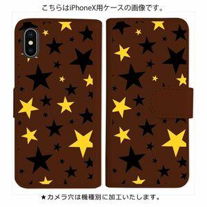 Galaxy A21 SC-42A SCV49 手帳型 ケース ブラウン 星柄 黒/黄 おしゃれ