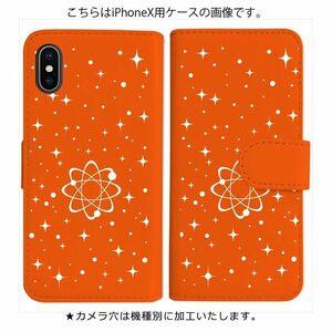 Galaxy A21 SC-42A SCV49 手帳型 ケース オレンジ 宇宙柄 星 白 おしゃれ