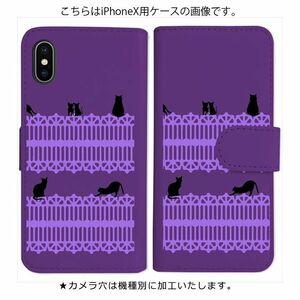 Galaxy A21 SC-42A SCV49 手帳型 ケース パープル 黒猫 紫レース おしゃれ