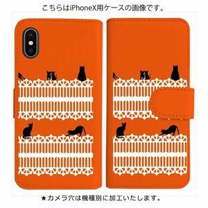 Galaxy A21 SC-42A SCV49 手帳型 ケース オレンジ 黒猫 白レース おしゃれ