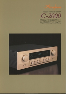 Accuphase C-2000のカタログ アキュフェーズ 管3845
