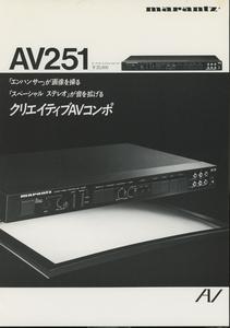 Marantz AV251 каталог Marantz труба 3928