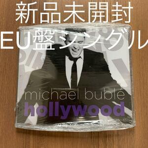 Michael Buble マイケル・ブーブレ Hollywood EU盤シングル 新品未開封