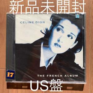 Celine Dion セリーヌ ・ディオン The french album D'EUX US盤 新品未開封