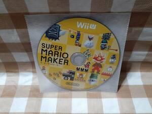 WiiU送料無料☆スーパーマリオメーカー