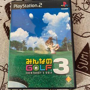 みんなのGOLF3 PS2