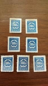 [おまとめ] 中国人民郵政 欠資郵票 100円・200円・500円・2000円・5000円・8000円・10000円 7種 中国 切手 未使用 同梱可⑪