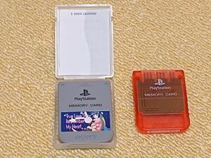 【プレイステーション】ゲーム用メモリーカード2点セット