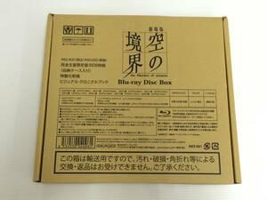 ◆[Blu-ray] 空の境界 Blu-ray Disc BOX 中古品 syadv028015