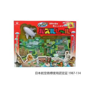 ワールドパズルレール JAL(a-1403504)