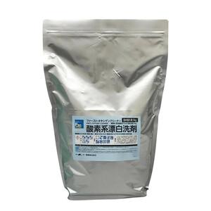 酸素系漂白洗剤 ファースト・オキシゲンクリーナー(粉末タイプ) 5kg 詰め替え用 23020087(a-1418725)