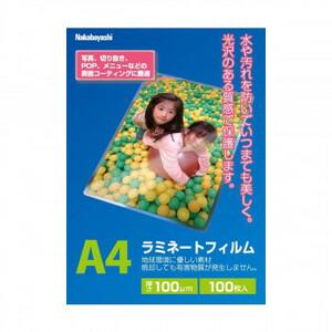 ナカバヤシ ラミネ-トフィルム100-100 A4 LPR-A4E2(a-1594199)