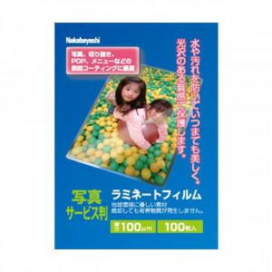 ナカバヤシ ラミネ-トフィルム100-100 写真サービス判 LPR-90E2(a-1594194)