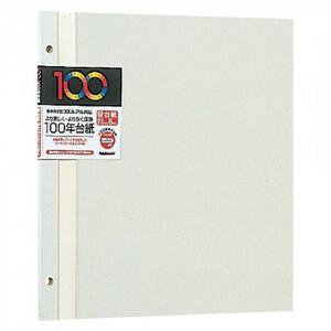 ナカバヤシ 100年台紙フリー替台紙 ビス式用 デミサイズ アイボリー アH-DFR-5-V(a-1594622)