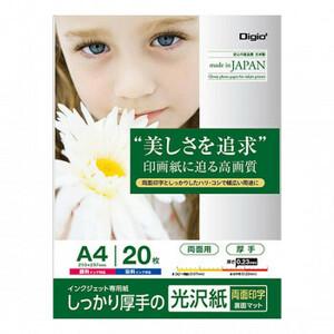 ナカバヤシ インクジェット用紙 光沢紙PX 厚手 A4 20枚 JPPX-A4S-20(a-1595230)