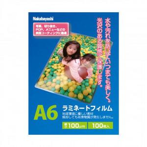 ナカバヤシ ラミネ-トフィルム100-100 A6 LPR-A6E2(a-1594197)