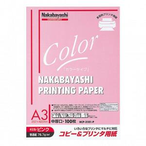 ナカバヤシ コピー&プリンタ用紙 A3 ピンク HCP-3101-P(a-1595250)