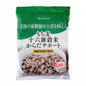 もち麦十六雑穀米からだサポート 900g×10セット Z01-950(a-1634555)