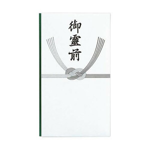 仏多当281 御霊前 10セット ノ-281(a-1541978)