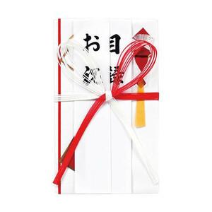 祝金封 赤白7本花結 短冊3枚入 5セット キ-420(a-1541657)