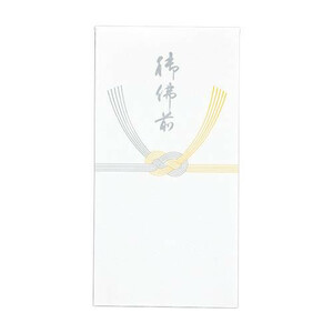 仏万円袋 黄水引 御仏前 10セット ノ-950(a-1541984)
