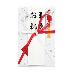 祝金封 金振赤白7本花結 短冊3枚入 5セット キ-421(a-1541658)