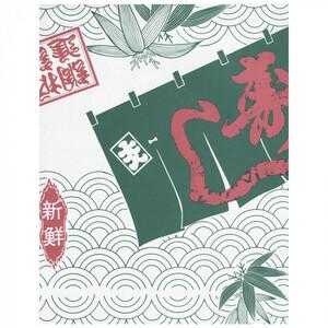 パックタケヤマ 包装紙 No.338 四六1/2 100枚組 XZK00147(a-1477903)