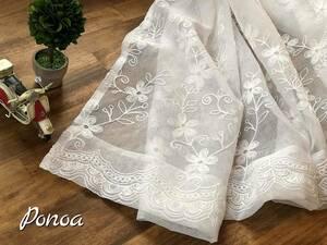 【2枚入り】(横幅100cm×丈210cm) Ponoa(ポノア) 刺繍 花柄 レースカーテン おしゃれ かわいい 西洋風 北欧 ヨーロッパ風 花ボイル