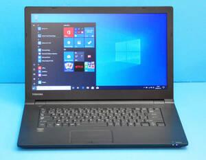 ★ dynabook B35/R ★ Celeron 3205U / メモリ4GB / HDD:500GB / マルチ / Wlan / Office2019 / Win10