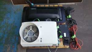 receipt limitation (pick up) in-vehicle air conditioner Isuzu original Giga / Forward for 2014 year made