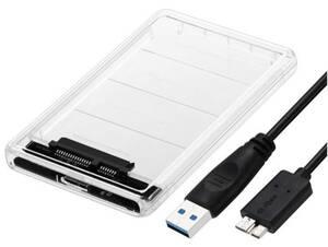 ネコポス送料250円!【即決899円】透明2.5インチ HDD SSD ケース USB3.0高速 外付けハードディスク ドライブケース☆USB録画対応!
