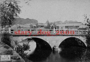 複製復刻 絵葉書/古写真 東京 萬世橋 万世橋 神田川 明治期 WA_111