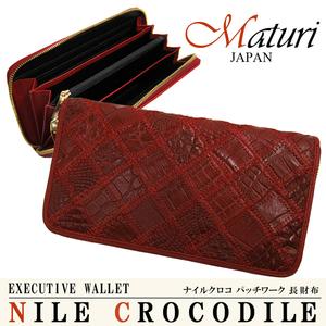 Maturi マトゥーリ 最高級 クロコダイル 長財布 ラウンドファスナー MR-051 RD レッド 新品